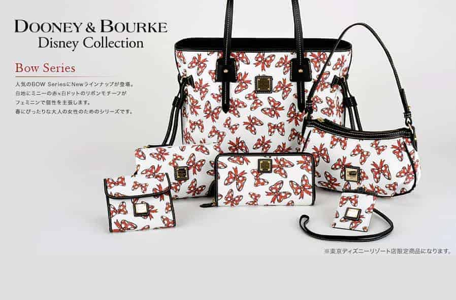 Japan White Minnie Bows Collection